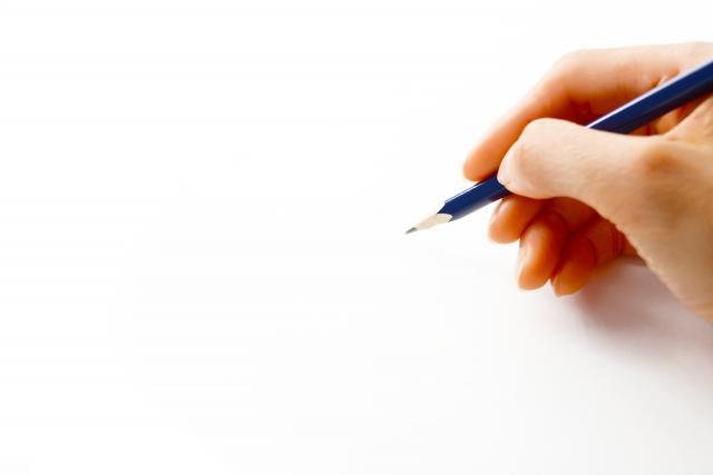 看護学校における入学願書の志望動機の書き方や注意点について